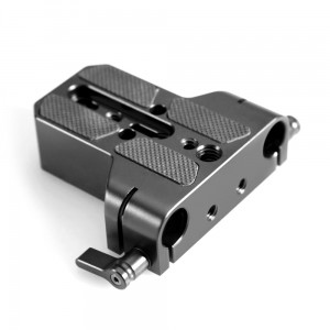 SmallRig 1674 Multiporpose U-base - baseplate